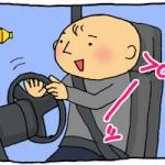 車のホーンのおすすめランキング!おしゃれなものや警告音がかっこいいものって?