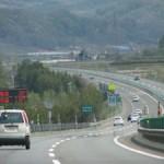高速道路で燃費を向上させる運転の方法をご紹介!