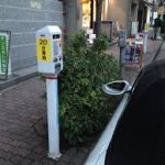 パーキングメーターを無料にして停める方法!駐車違反にならないの?