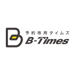 B-times(ビータイムズ)の評判や口コミ!駐車場予約の支払い方法や使い方とは?