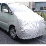 軽自動車のカバーの選び方や被せ方、おすすめのボディーカバーとは?
