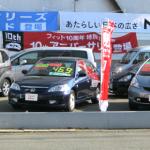 車の買取を堺市で一番高くしてくれる業者は?高額で査定してもらう方法も!