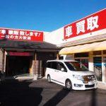 車の買取を北海道で一番高くしてくれる業者は?高額で査定してもらう方法も!