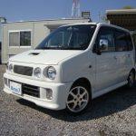 車の買取を函館市で一番高くしてくれる業者は?高額で査定してもらう方法も!