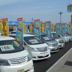車の買取を茨城県で一番高くしてくれる業者は?高額で査定してもらう方法も!