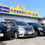 車の買取を秋田県で一番高くしてくれる業者は?高額で査定してもらう方法も!