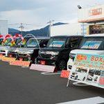 車の買取を宇都宮市で一番高くしてくれる業者は?高額で査定してもらう方法も!