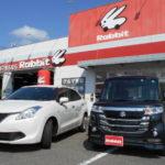 車の買取を新潟市で一番高くしてくれる業者は?高額で査定してもらう方法も!