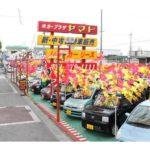 車の買取を静岡市で一番高くしてくれる業者は?高額で査定してもらう方法も!