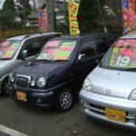 車の買取を福井県で一番高くしてくれる業者は?高額で査定してもらう方法も!