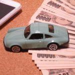 車の買取を高知市で一番高くしてくれる業者は?高額で査定してもらう方法も!